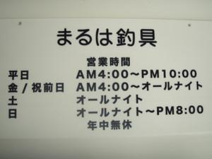 P3311329_small
