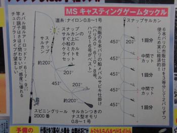 Cimg3434_medium