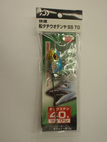 P9270168