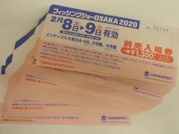 Pc050505