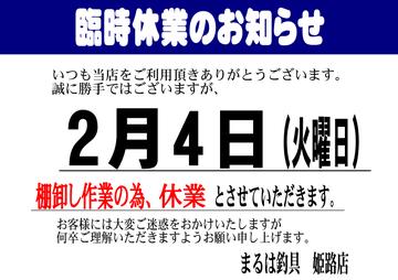 Photo_14_2