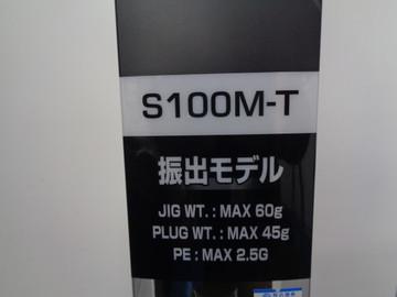 Dsc02276_small