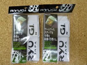 P1050209_small
