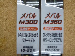 P1050574_small