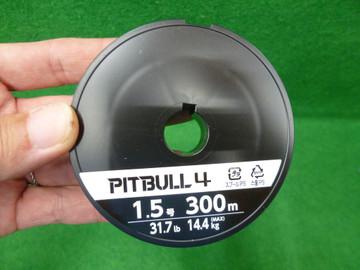 P1070702_medium