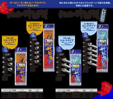Tainomisabiki_w102021