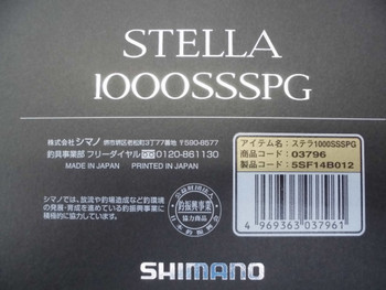 Cimg4950_medium