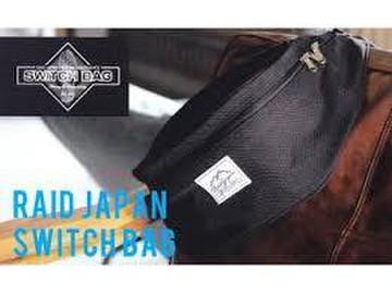 Switch_bag
