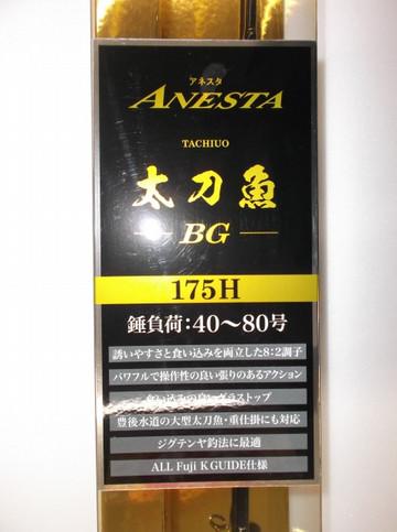 Dscf76672