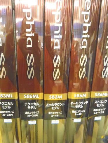 P7180036_small_2