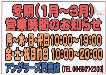 Img20200104_15315833