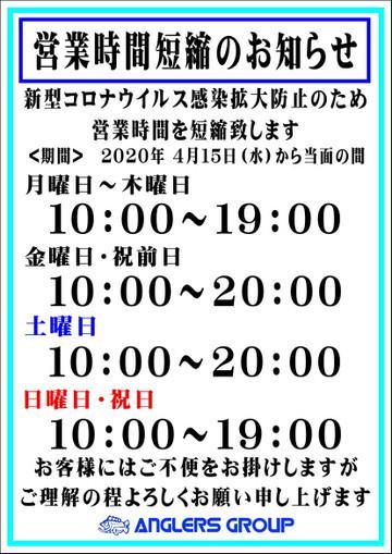 Photo_10_3