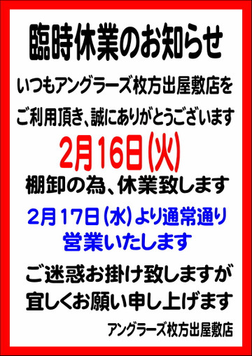 Paper_2