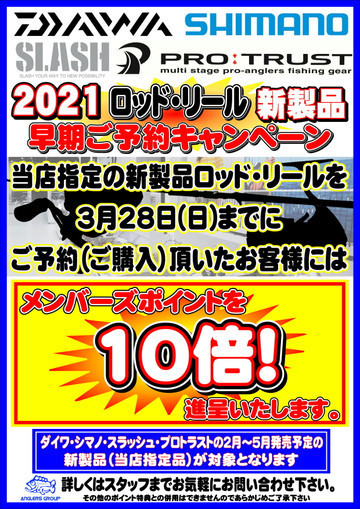 2021a4_5_2