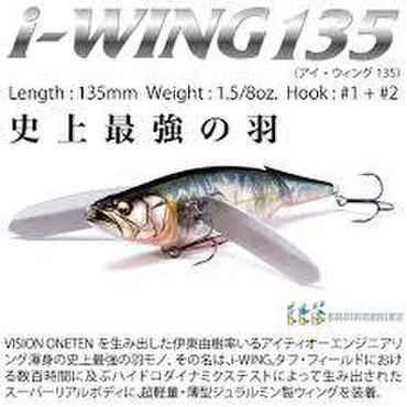 Iwing