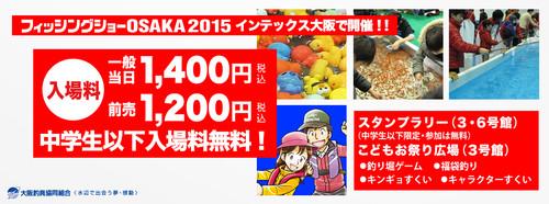 2015_header041_2