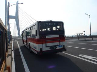 Pc210208