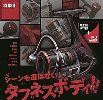 Slash_vanzer200200x194