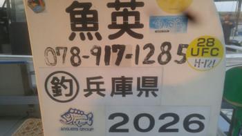 1524941232830_small