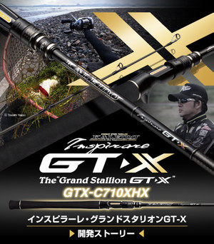 Gtx_image_01