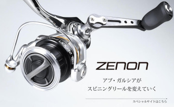 Zenon_main_bnthumb750xauto85660