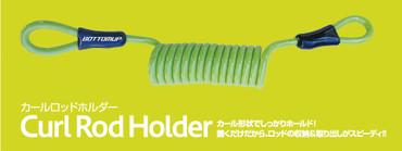 Curlrodholder_banner