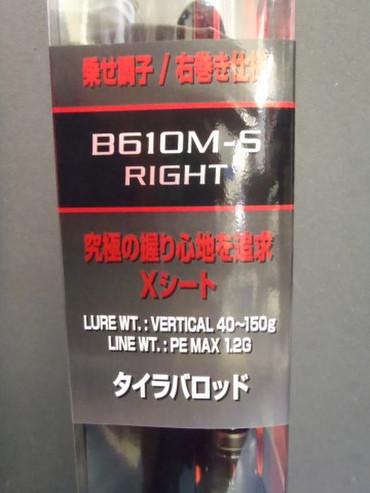 P5170887_small