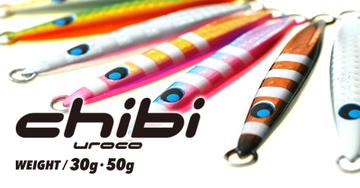Productslistchibi2