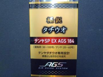 P8182034_medium