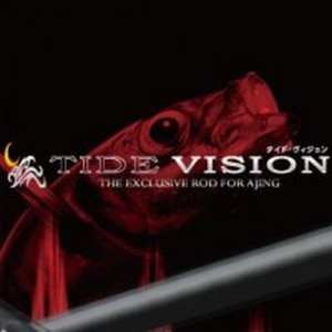 Tidevision_ic_200x200