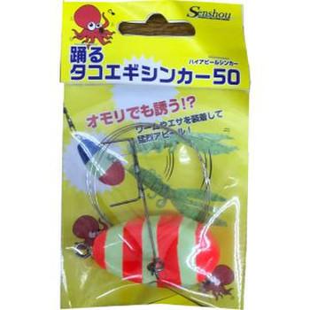 Fishingyou_4996578569352a