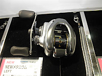 P2010980_medium