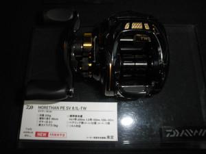 P6231640