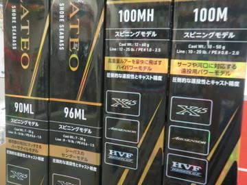 Pb080007_small