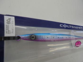 Dsc00672