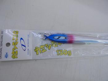 Dsc00780