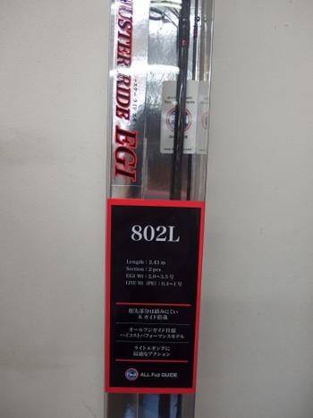 P8292633_medium
