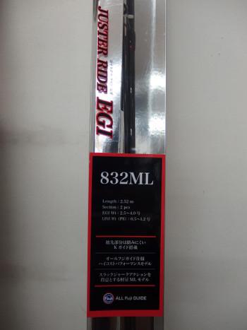P8292634_medium