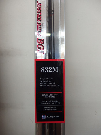 P8292635_medium