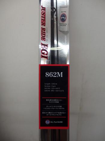 P8292636_medium