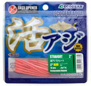 Katsuaji_package