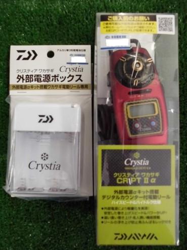 Cimg5020_small