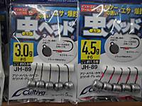 Cimg6802_small