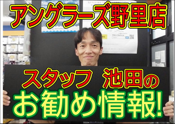 Photo_9