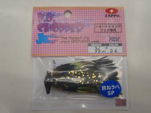 P7050001_small