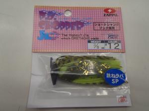P7050005_small