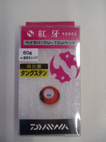 P4080123_small