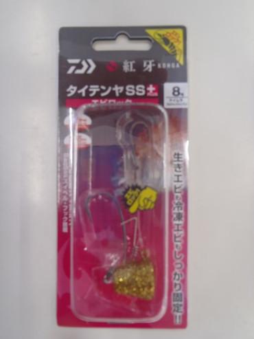 P5290034_small