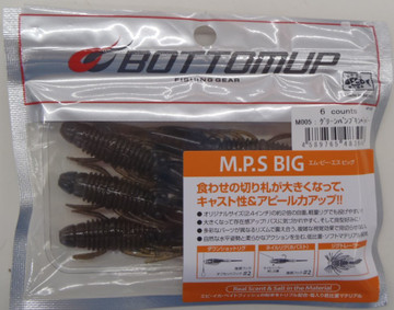 P1190012_medium