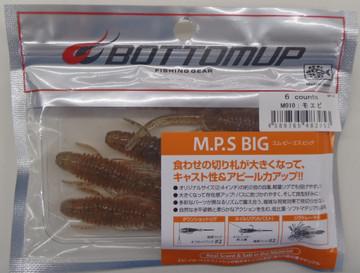 P1190013_medium